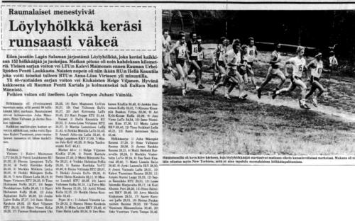 löyly 1981