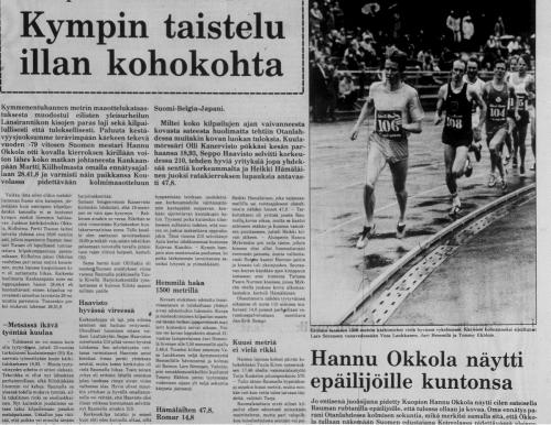 1981 juttu