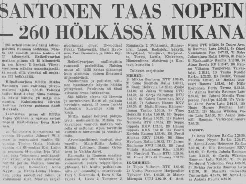 1974 rauma hölkkä